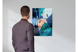 хороший плакат