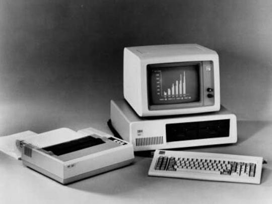 Первый компьютер IBM PC